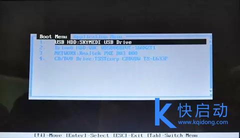 富士通设置u盘启动