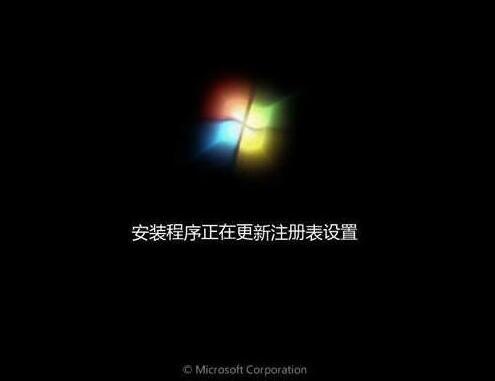 程序进行安装过程