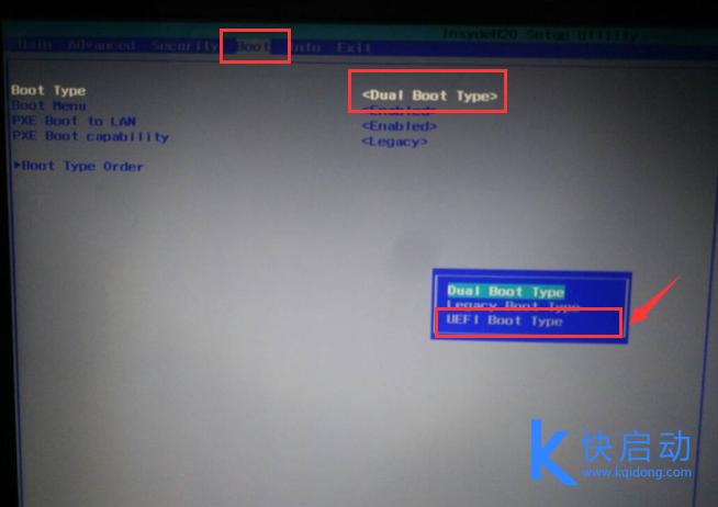 电脑设置UEFI启动教程