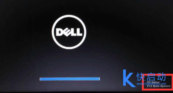 戴尔电脑开机进入画面
