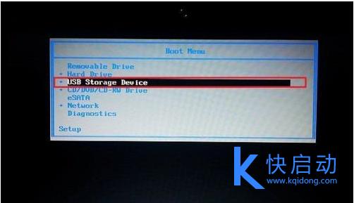"""""""USB Storage Device"""""""