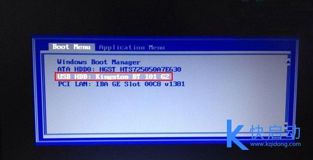 ThinkPad Helix笔记本设置u盘启动
