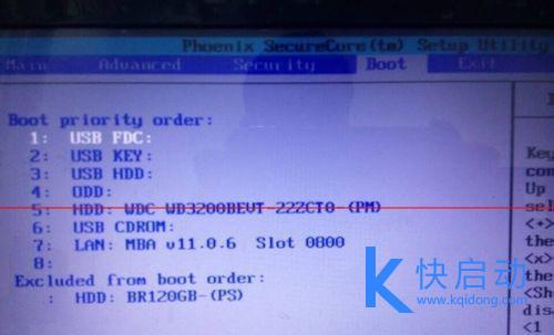 黑屏提示错误代码0xc000000f