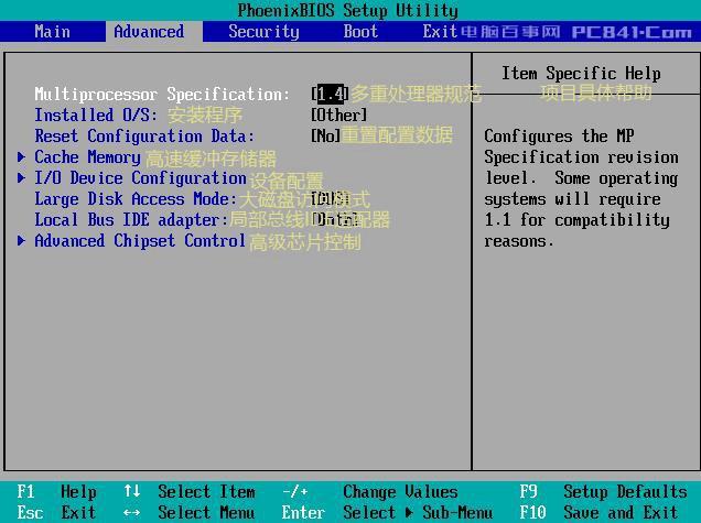 bios英文翻译 最全BIOS设置中英文对照表