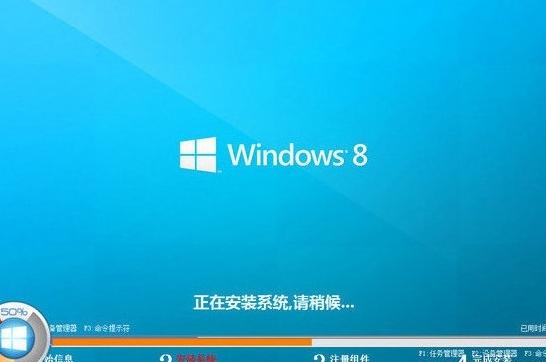 5,程序安装完成后进行系统设置,设置完成就可以开始使用win8系统