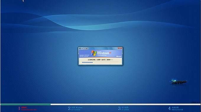 xp怎么u盘装系统
