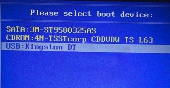 华硕S4000UA笔记本如何设置u盘启动