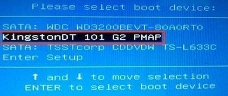 华硕ZX63VD7300笔记本如何bios设置u盘启动教程