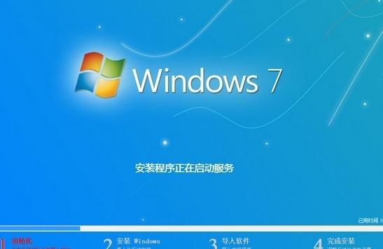 安装win7系统7