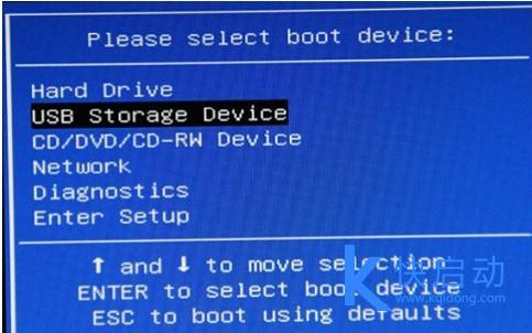 快启动PE一键装机工具备份系统