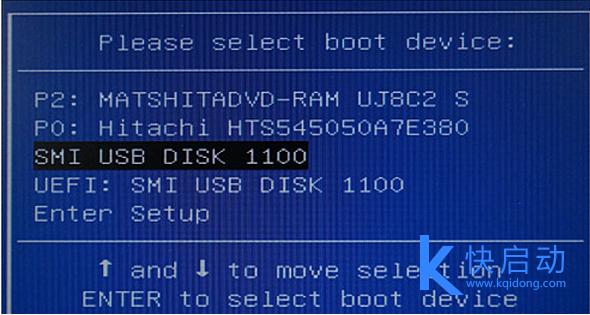 使用快启动软件进行启动项修复