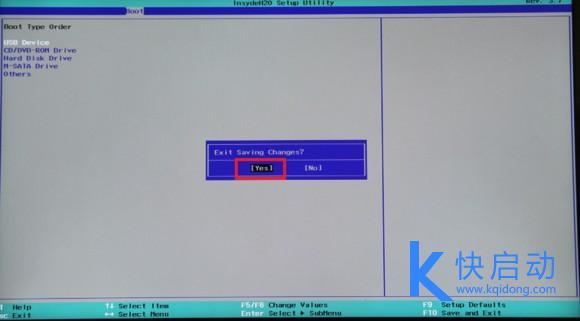 U盘装系统设置