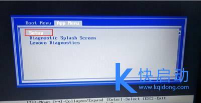 thinkpad笔记本bios设置u盘启动