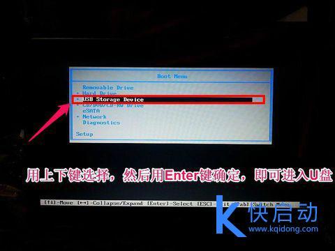 戴尔笔记本bios设置u盘启动