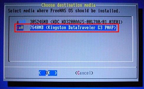 梅捷主板电脑如何bios设置u盘启动教程