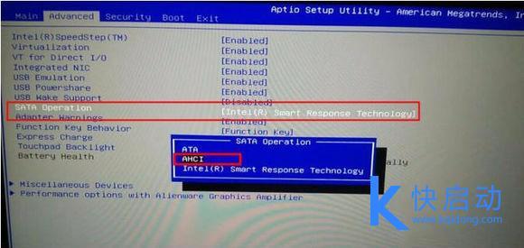修改外星人硬盘模式