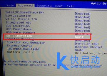 外星人硬盘模式修改为ahci