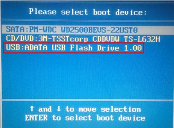 清华同方台式电脑怎么bios设置u盘启动
