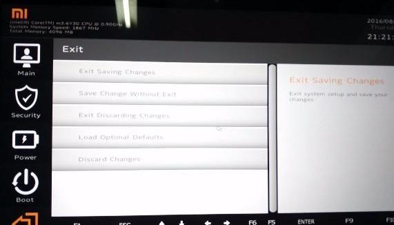 小米笔记本Pro设置u盘启动.png