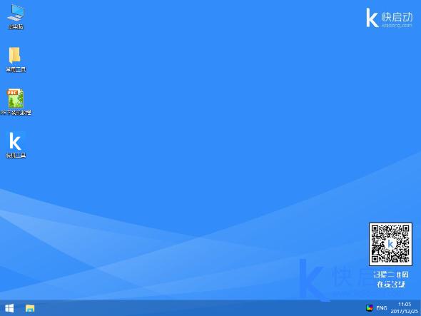 8.0快启动pe系统桌面.png