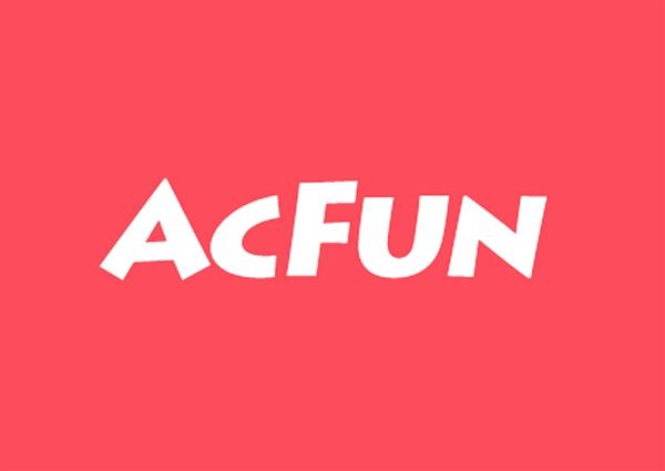 AcFun网站已打不开