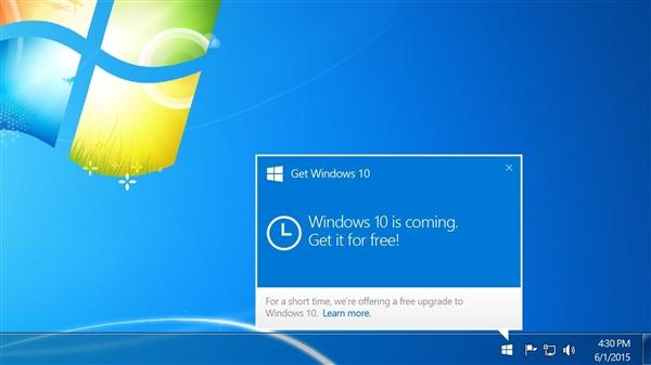 微软不再强制升级Windows