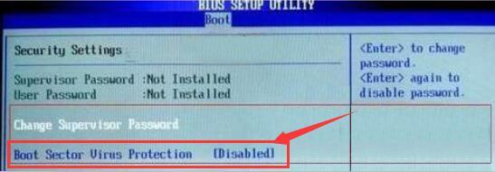 如何通过bios设置防病毒保护电脑安全(1)