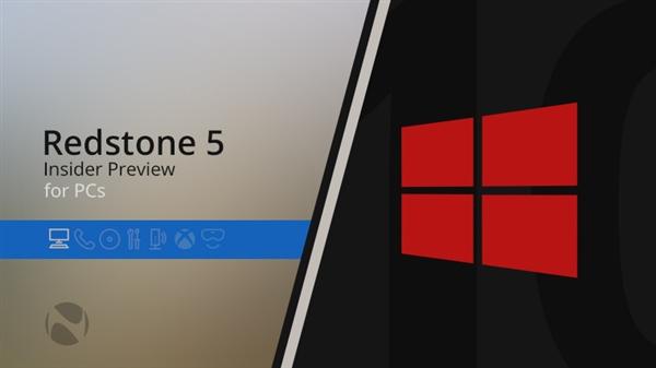 Win10 RS5新版17618发布