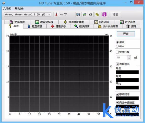 硬盘检测HDTune工具