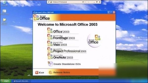 微软Office兼容包