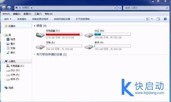 电脑多久重装一次系统