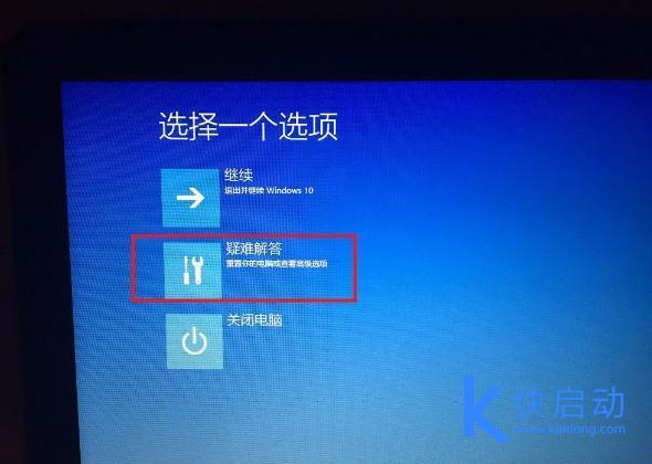 电脑开启uefi后无法进入BIOS