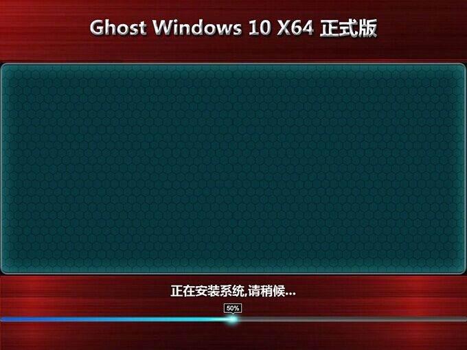 宏碁(Acer)暗影骑士3游戏本重装win10系统