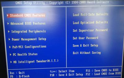 技嘉主板无法Bios设置U盘启动