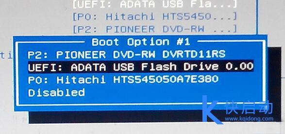 Windows系统使用UEFI模式启动有什么优势