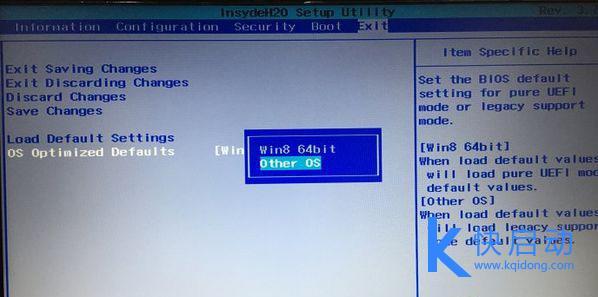 联想g400怎么进bios设置u盘启动图文教程