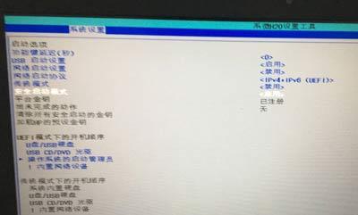 惠普光影精灵580台式游戏机进BIOS设置U盘启动