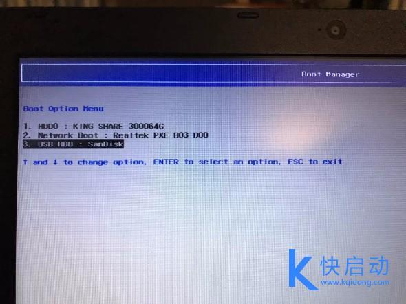 品牌笔记本电脑进入bios功能按键解说