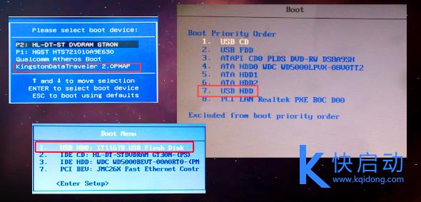 华硕飞行堡垒ZX/KX53VE笔记本如何重装Win7系统