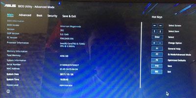华硕主板BIOS设置U盘启动的操作方法