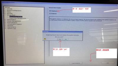 戴尔灵越5567-1545笔记本电脑BIOS设置U盘启动的方法
