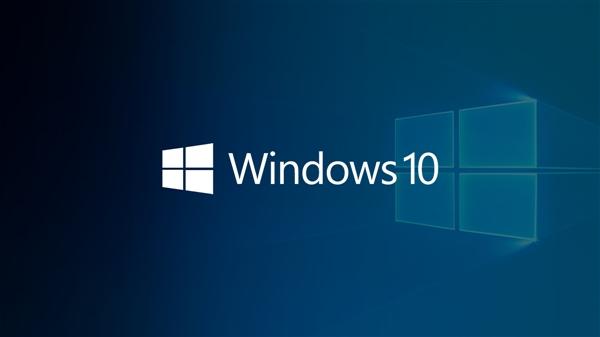 Win10发布17650新版更新