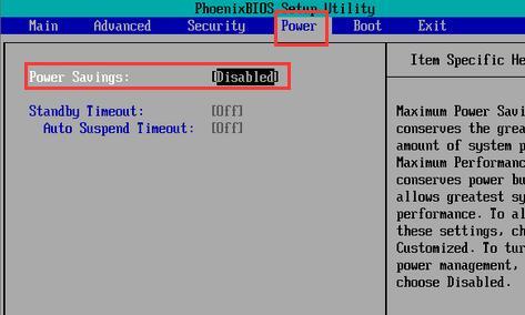 bios如何开启节能模式 bios开启节能模式的方法(1)