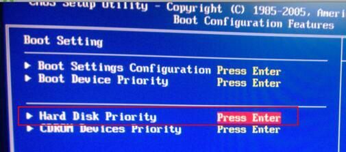 Hard Disk Priority